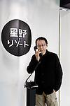 Tokyo, December 6 2012 - Portrait of Hoshino resort's CEO Yoshiharu Hoshino at his office in Tokyo.