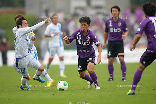 Kohei Kudo (Sanga), NOVEMBER 10, 2013 - Football / Soccer : 2013 J.League Division 2 match between Kyoto Sanga F.C 0-2 Gamba Osaka at Nishikyogoku Stadium in Kyoto, Japan. (Photo by AFLO)