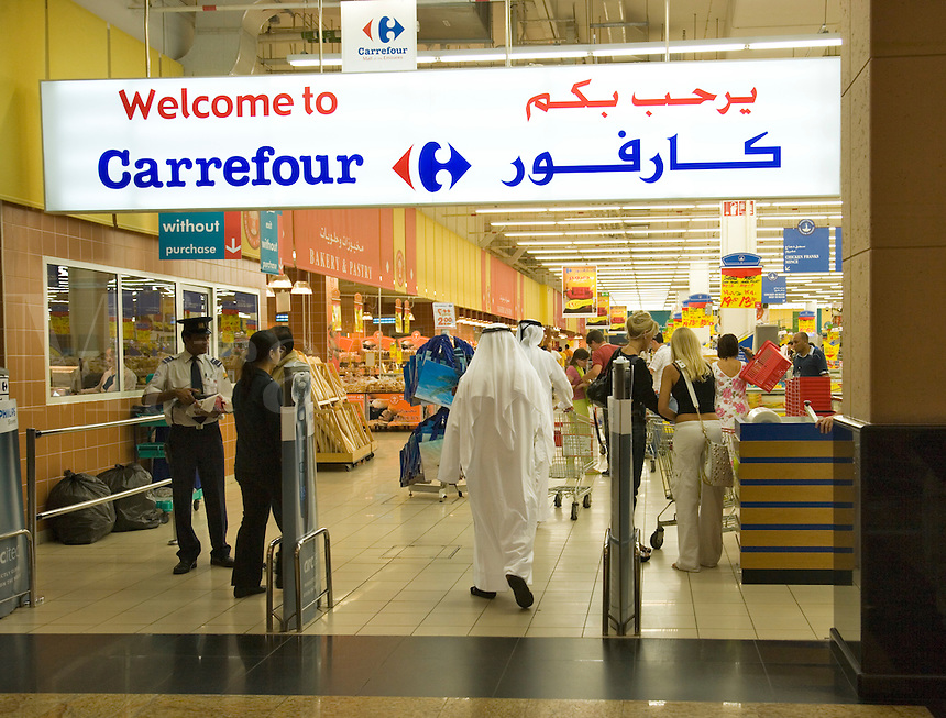 Dubai Carrefour Supermarket Mira Images