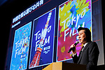 Festival dIrector <br /> Takeo Hisamatsu <br /> attends a press conference for the 30th Tokyo International Film Festival (TIFF) at Roppongi Hills on September 26, 2017, Tokyo, Japan. <br /> Organisers announced the full lineup of films and special events for the festival. <br /> (Photo by 2017 TIFF/AFLO)