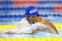 Kosuke Kitajima (JPN), APRIL 11, 2011 - Swimming : 2011 International Swimming Competitions Selection Trial, Men's 200m Breast stroke Final at ToBiO Furuhashi Hironoshin Memorial Hamamatsu City Swimming Pool, Shizuoka, Japan. (Photo by Daiju Kitamura/AFLO SPORT) [1045]