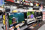 SONY BRAVIA 4K 65 inch LCD TV X8500A in electronics store Yodobashi Camera, Yodobashi-Akiba in Akihabara, Tokyo, Japan.