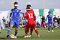 Blind Soccer : Saitama City Normalization CUP 2016