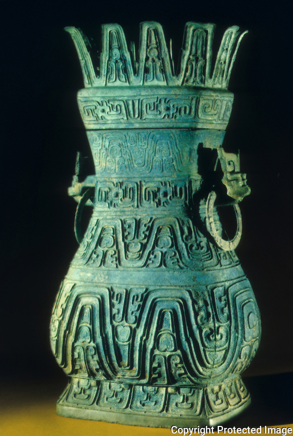 "China:  Bronze wine vessel (hu), later Western Zhou dynasty, 8th C. B.C.  26"" high. Hubei Provincial Museum.  The Great Bronze Age of China--exhibition."