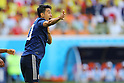 Soccer: FIFA World Cup Russia 2018 Group H: Colombia 1-2 Japan