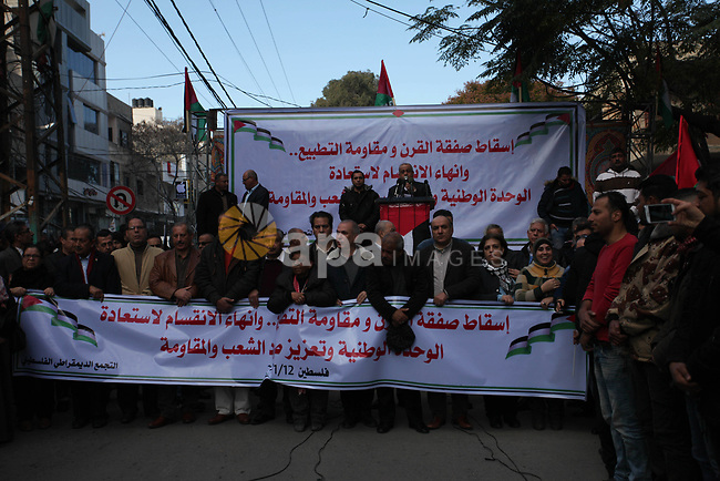 Palestinian Supporters of the Democratic Front for the Liberation of Palestine, take part in a protest to support the palestinian reconciliation efforts between Fatah and Hamas and aganist the deal of the century, in Gaza City on January 12, 2019. Photo by Mahmoud Ajjour