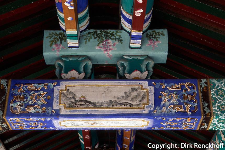 China, Peking, Residenz des Prinzen Gong, Detail Wandelgang