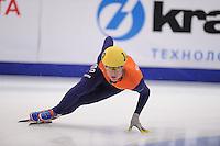 "SHORT TRACK: MOSCOW: Speed Skating Centre ""Krylatskoe"", 14-03-2015, ISU World Short Track Speed Skating Championships 2015, Mark PRINSEN (#149   NED), ©photo Martin de Jong"