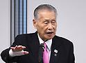 IOC President Thomas Bach in Tokyo