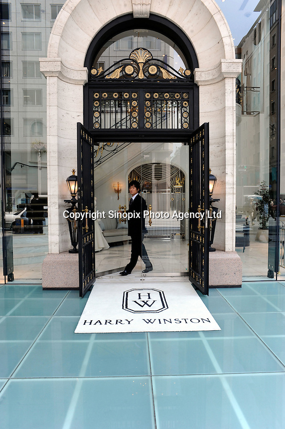 Harry Winston exclusive jewellery store in Ginza, Japan. The international luxury brands scattered across Ginza have warranted superior architectural facades to attract tourists to visit their stores. .