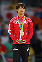 Ami Kondo (JPN), <br /> AUGUST 6, 2016 - Judo : <br /> Women's -48kg Medal Ceremony<br /> at Carioca Arena 2 <br /> during the Rio 2016 Olympic Games in Rio de Janeiro, Brazil. <br /> (Photo by Koji Aoki/AFLO SPORT)