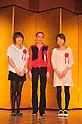 (L to R) Yoshimi Ozaki (JPN), Mayorova Albina (RUS), Remi Nakazato (JPN),.MARCH 11, 2012 - Marathon : Nagoya Women's Marathon 2012 during Farewell Party, Aichi, Japan. (Photo by Jun Tsukida/AFLO SPORT)[0003].