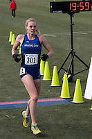 UMKC redshirt junior Courtney Frerichs crosses the finish line in first in the women's 6k at the NCAA Division I Midwest Regional cross country championships in Peoria, Il. Friday, November 14. Frerichs automatically qualified for the national championships with her finish, and with the easy effort, appears to set her up for a top-20 national finish to improve upon her All-American, 38th place finish in 2013.