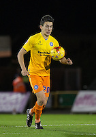 Luke O'Nien of Wycombe Wanderers controls the ball during the Sky Bet League 2 rearranged match between Bristol Rovers and Wycombe Wanderers at the Memorial Stadium, Bristol, England on 1 December 2015. Photo by Andy Rowland.