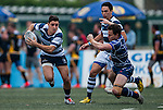 Taikoo Place Scottish Exile vs Natixis HKFC during the 2015 GFI HKFC Tens at the Hong Kong Football Club on 25 March 2015 in Hong Kong, China. Photo by Xaume Olleros / Power Sport Images