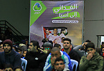 Palestinian fans watch the 2019 AFC Asian Cup Group B football between Palestine and Syria, in Gaza city on January 06, 2019. The match ended in a 0-0 draw. Photo by Mahmoud Ajjour