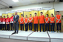 Nippon Badminton Association athletes for Rio 2016 Olympics