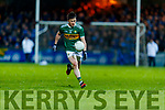 Paul Murphy Kerry in action against   Dublin during the Allianz Football League Division 1 Round 3 match between Kerry and Dublin at Austin Stack Park in Tralee, Kerry on Saturday night.
