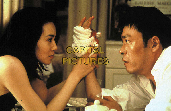 CHAOS..Satomi Tsushima (Miki Nakatani) Left.nurses wounded Mr. Komiyama (Ken Mitsushi) Right.Filmstill - Editorial Use Only .Ref: FB  .www.capitalpictures.com.sales@capitalpictures.com.Supplied by Capital Pictures
