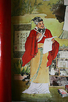 A painting of Su Dongpo, one of the greatest poets of the Song Dynasty at Sugong Temple in Haikou city, Hainan Island, China. Sugong Temple is located in the east side of the Wugong Temple (aka Five Lord Temple and Five Officials' Temple).14 Jan 2005