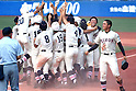 Nichidai Tsurugaoka team group,<br /> JULY 28, 2014 - Baseball :<br /> Nichidai Tsurugaoka players celebrates after winning the West Tokyo qualifying tournament for the 96th National High School Baseball Championship, Final game between Tokaidai Sugao 1-2 Nichidai Tsurugaoka at Jingu Stadium in Tokyo, Japan. (Photo by Hitoshi Mochizuki/AFLO)