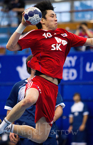 06 APR 2012 - LONDON, GBR - South Korea's Chan Yong Park (KOR) shoots during the men's 2012 London Cup match against Argentina at the National Sports Centre in Crystal Palace, Great Britain (PHOTO (C) 2012 NIGEL FARROW)