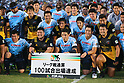 Japan Rugby Top League 2017-2018: Suntory Sungoliath 27-24 Yamaha Jubilo