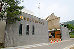 """The House of Sharing for Comfort Women, June 7, 2016 : General view of the House of Sharing in Gwangju, Gyeonggi province, about 30 km (18 miles) southeast of Seoul, June 7, 2016. The House of Sharing is a shelter for living South Korean """"comfort women"""", who said they were forced to become sexual slavery by Japanese military during the Second World War. It was founded in 1992 with funds organized by Buddhists and other civic groups. The Museum of Sexual Slavery by Japanese Military locates in the shelter. (Photo by Lee Jae-Won/AFLO) (SOUTH KOREA)"""