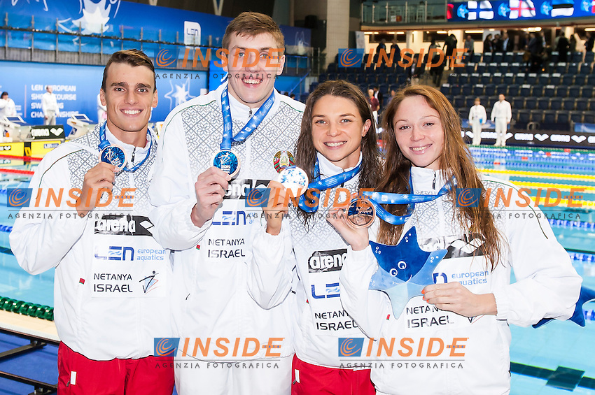 Team ISRAEL bronze medal<br /> Mixed 50m medley final<br /> Netanya, Israel, Wingate Institute<br /> LEN European Short Course Swimming Championships  Dec. 2 - 6, 2015 Day02 Dec. 3nd<br /> Nuoto Campionati Europei di nuoto in vasca corta<br /> Photo Insidefoto