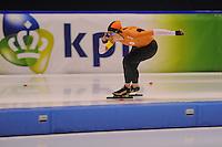 SCHAATSEN: HEERENVEEN: 19-12-2015, IJsstadion Thialf, trainingswedstrijd, ©foto Martin de Jong