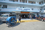 The Mary Johnston Hospital in Manila, Philippines. <br /> <br /> The hospital is supported by United Methodist Women.
