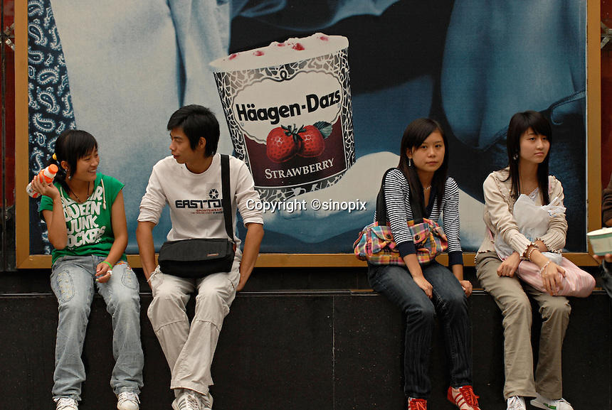 An advert for Haagen Dazs ice-cream in Chengdu, China.  The US company owned by General Mills has been expanding into the Chinese market and has outlets in most major cities..