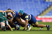 Zach Mercer of Bath Rugby looks on at a scrum. Aviva Premiership match, between London Irish and Bath Rugby on November 19, 2017 at the Madejski Stadium in Reading, England. Photo by: Patrick Khachfe / Onside Images