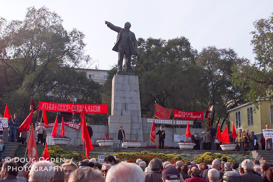 Old Soviet protest at Lenin Square, sign at left:  LENIN-CCCP-COMMUNISM, Vladivostok, Russia