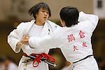 Miho Minei, September 14, 2014 - Judo : All Japan Junior Judo Championships Women's -63kg Final at Saitama Prefectural Budokan, Saitama, Japan. (Photo by Yusuke Nakanishi/AFLO SPORT) [1090]