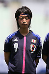 Yoko Tanaka (JPN), .JUNE 17, 2012 - Football / Soccer : .International Friendly match between .Japan 1-0 U.S.A.at Nagai Stadium, Osaka, Japan. (Photo by Akihiro Sugimoto/AFLO SPORT) [1080]