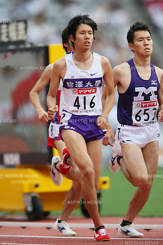 Ikuto Yufu, <br /> JUNE 8, 2013 - Athletics : <br /> The 97th Japan Track &amp; Field National Championships <br /> Men's 1500m <br /> at Ajinomoto Stadium, Tokyo, Japan. <br /> (Photo by YUTAKA/AFLO SPORT)