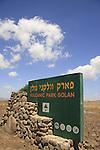 Golan Heights, Golan Volcanic Park