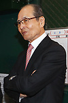 Sadaharu Oh, <br /> MARCH 15, 2017 - WBC : 2017 World Baseball Classic Second Round Pool E Game between Japan 8-3 Israel at Tokyo Dome in Tokyo, Japan. <br /> (Photo by Sho Tamura/AFLO SPORT)