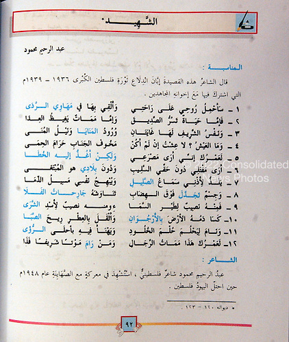 """Washington, DC - February 4, 2003 -- This excerpt, entitled """"Song of the Martyrs""""  comes from a textbook used in the 7th Grade, 2nd Semester in Saudi Arabia. It is one of many examples cited as sources for the American Jewish Committee (AJC) study """"The West, Christians, and Jews in Saudi Arabian Schoolbooks"""" that was released in Washington, D.C. on February 4, 2003.  The report examined 93 textbooks used in Saudi Arabian schools from 1999 to 2002 in grades 1 through 10. The education is centered on Islam and denounces Christians and Jews as """"infidels"""" and """"enemies of Islam and of Muslims"""".  [ENGLISH TRANSLATION IS PHOTO 3].Credit: Ron Sachs / CNP"""