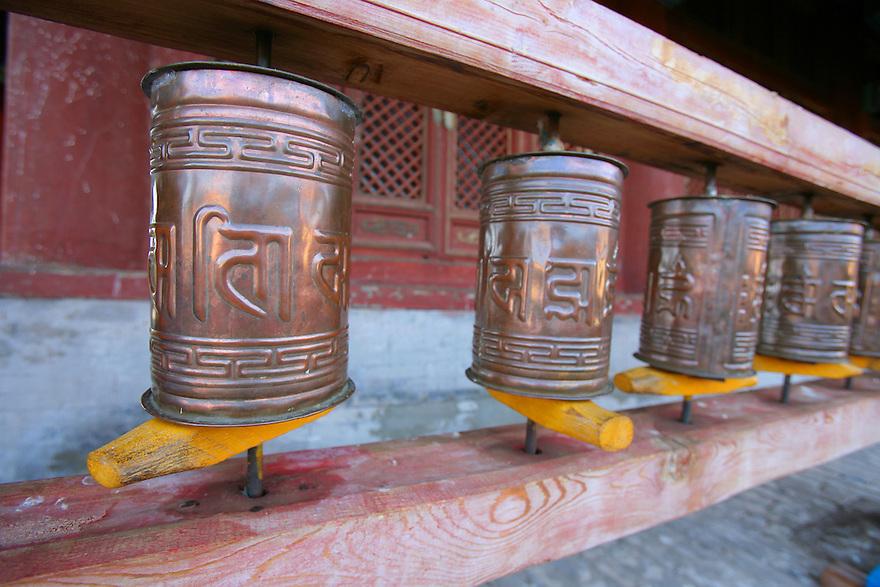 Prayer Wheels Amarbayasgalant Khiid Monastery Northern Mongolia