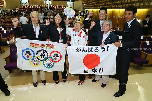 (L to R) Ai Shibata, Junichi Miyashita, Takuji Hayata, Shuzo Matsuoka, SEPTEMBER 8, 2013 : Supporters of Tokyo bid team performed during the Public Viewing for 2020 Summer Olympic and Games at The Tokyo Chamber of Commerce and Industry hall (Tosho Hall), Tokyo Japan on Sunday September 8, 2013. (Photo by Yusuke Nakanishi/AFLO SPORT) [1090]