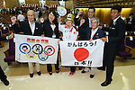 (L to R) Ai Shibata, Junichi Miyashita, Takuji Hayata, Shuzo Matsuoka, SEPTEMBER 8, 2013 : Supporters of Tokyo bid team performed during the Public Viewing for 2020 Summer Olympic and Games at The Tokyo Chamber of Commerce and Industry hall (Tosho Hall), Tokyo Japan on Sunday September 8, 2013. (Photo by Yusuke Nakanishi/AFLO SPORT) [1090]