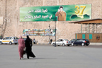 "Tripoli, Libya - Green Square, Qadhafi Poster, Libyan Women; ""Greetings to the Leader on the 37th Anniversary"" (of the 1969 revolution).  MORE IMAGES AVAILABLE ON REQUEST."