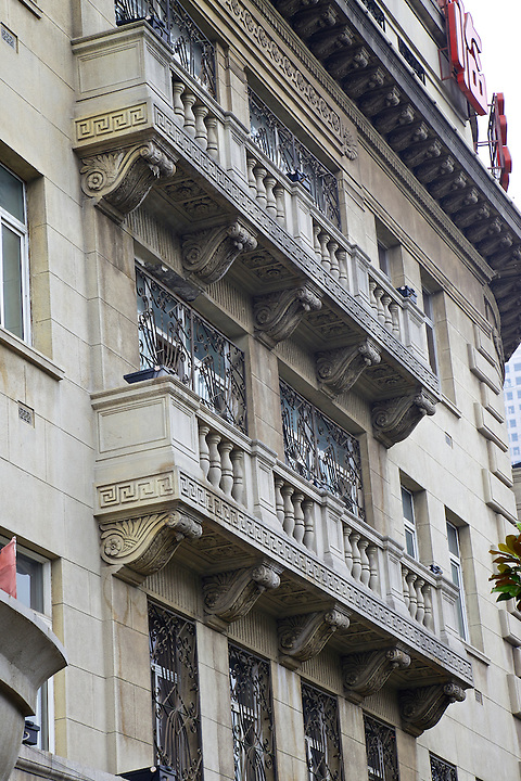 Another View Of The Balconies On The Building In Hankou (Hankow).