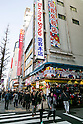 Foreign visitors walk past an electronics shop in Akihabara district on January 20, 2016, Tokyo, Japan. The Japan National Tourism Organization reported on Tuesday 19th a record increase in foreign visitors in 2015. Approximately 19.73 million people visited Japan from abroad, up 47.3 percent. According to the report there were more Chinese visitors than from any other nation with 4.99 million coming in 2015. South Korea (4 million) and Taiwan (3.67 million) were next on the list, and over 1 million Americans also visited Japan in 2015. The number of visitors is the highest in 45 years and already close to Japan's goal of attracting 20 million foreign visitors in a year by 2020. (Photo by Rodrigo Reyes Marin/AFLO)