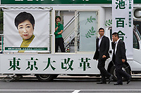 A woman talks at the window of a campaign van  belonging to Tokyo Governor, Yuriko Koike as she campaigns in support of candidates from her newly established Tomin First no Kai (Tokyoites First) party, in Nakano,Tokyo, Japan. Friday June 30th 2017.  The popular female Governor's party is fielding around 40, mostly young candidates hoping to lessen the power of the ruling Liberal Democratic Party (LDP) in the capital.