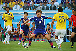 Toshihiro Aoyama (JPN), <br /> JUNE 24, 2014 - Football /Soccer : <br /> 2014 FIFA World Cup Brazil <br /> Group Match -Group C- <br /> between Japan 1-4 Colombia <br /> at Arena Pantanal, Cuiaba, Brazil. <br /> (Photo by YUTAKA/AFLO SPORT)