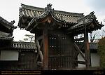 Saimon West Gate, Kouraimon Korean-style Gate, Hikaebashira Roofed Pillar Supports, Sanjusangendo Rengeo-in, Kyoto, Japan