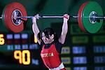 Mizuki Yanagida, <br /> MAY 21, 2016 - Weightlifting : <br /> All Japan Weightlifting Championship 2016 Women's -53kg <br /> at Yamanashi Municipal Gymnasium, Yamanashi, Japan. <br /> (Photo by AFLO SPORT)